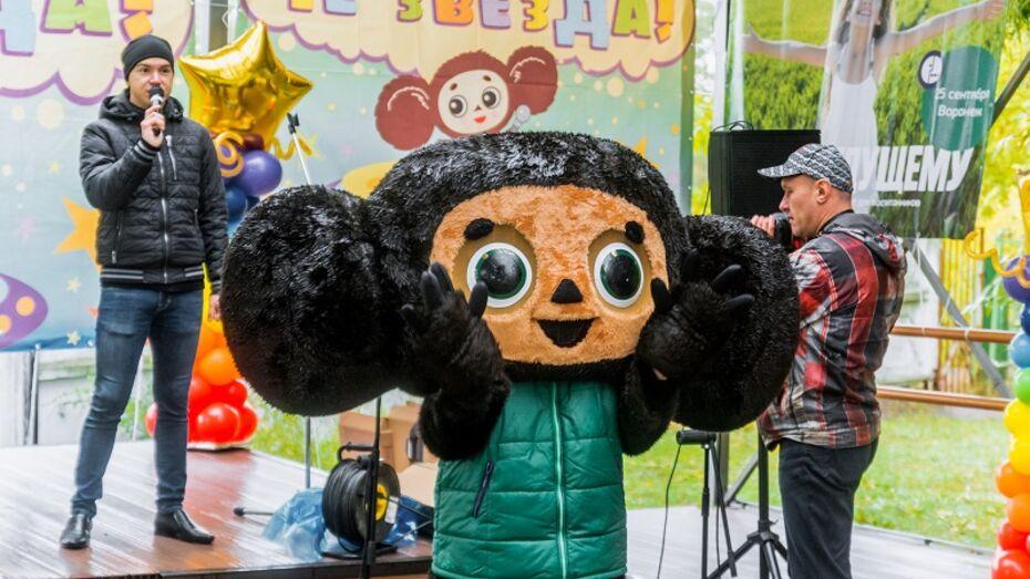 В Воронеже на конкурсе талантов «МегаФон» наградил 9 воспитанников детдомов