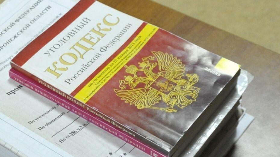 В Воронеже «крупного бизнесмена» подозревают в мошенничестве на 6,5 млн рублей