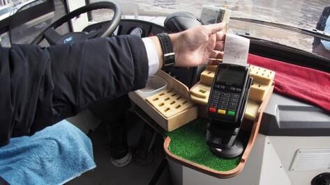 Терминалы безналичной оплаты появятся в большинстве маршруток Воронежа до 1 августа