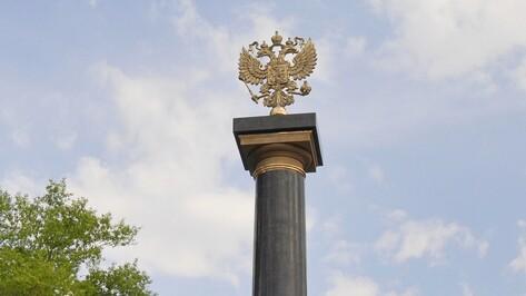 Воронеж поучаствует в установке стелы городов воинской славы в Москве