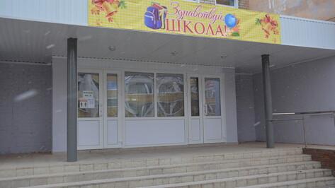 В Поворино впервые за 40 лет капитально отремонтировали пристройку к школе №1