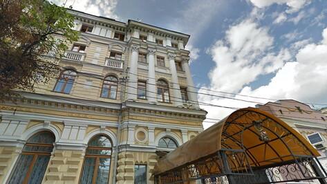 Ремонт Дворца бракосочетаний в Воронеже будет стоить до 19 млн рублей