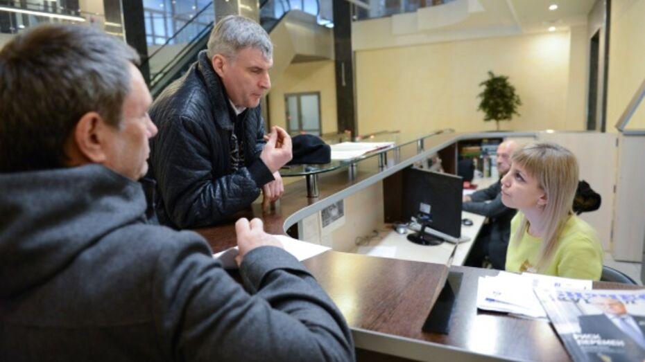 Воронежские приставы оценили офисный этаж в стоимость 2-комнатной квартиры