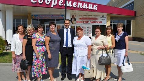 Павловские педагоги провели традиционную августовскую конференцию