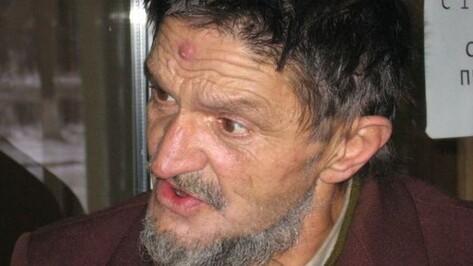 Книга воронежского поэта-бомжа вышла в Москве