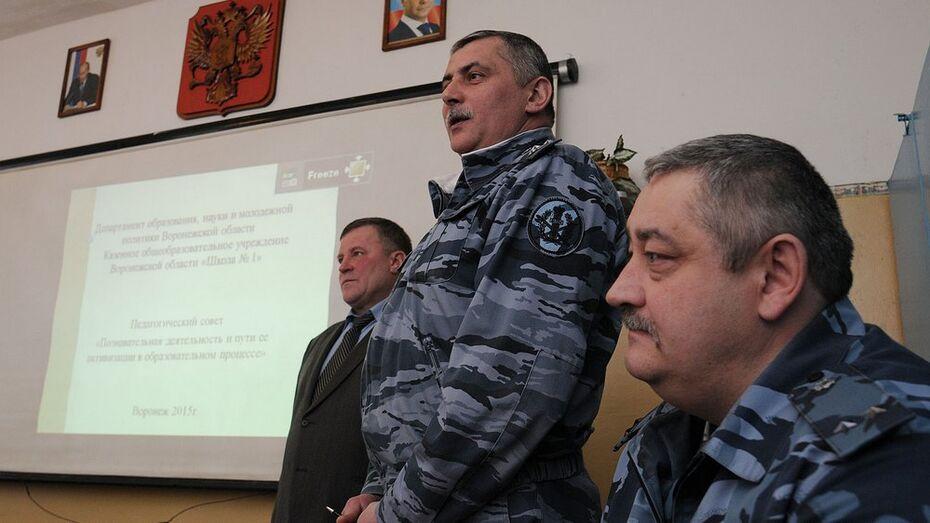 В Воронеже прошел педсовет учителей для заключенных