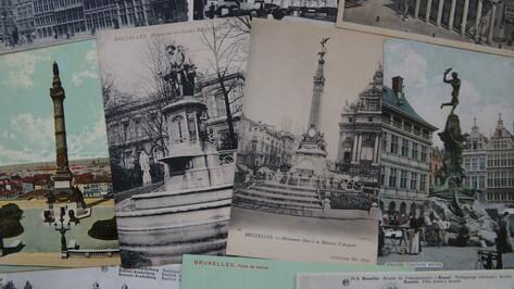 Воронежцам бесплатно покажут дореволюционные открытки с видами Бельгии