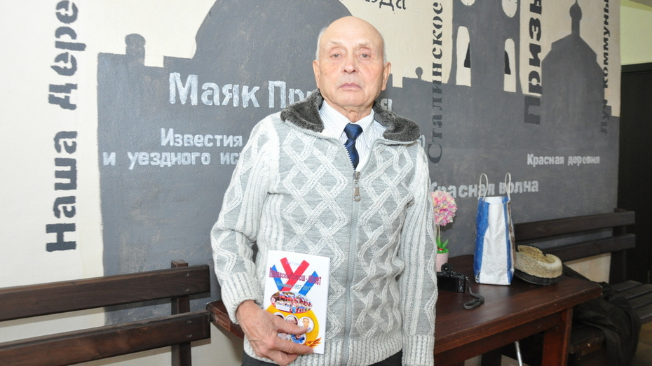 Житель Павловска выпустил книгу к 60-летию местной детско-юношеской спортивной школы