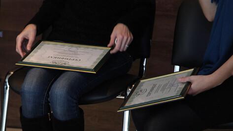 Вдова погибшего в Сирии воронежского летчика получила сертификат на квартиру