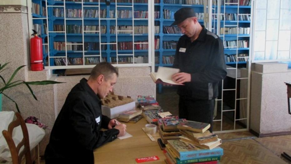 Самой популярной книгой у воронежских заключенных стал «Граф Монте-Кристо»