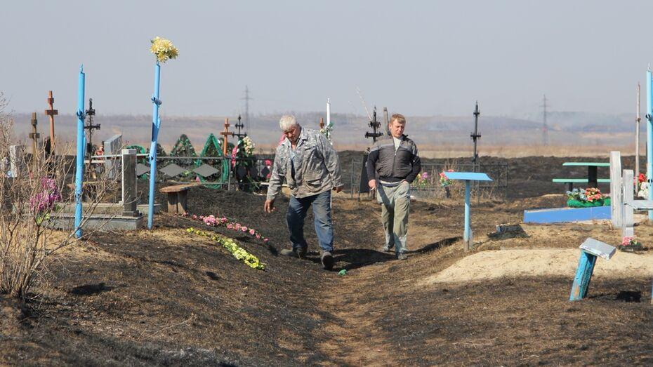 Жители новохоперского села спасли от огня кладбище и собственные дома