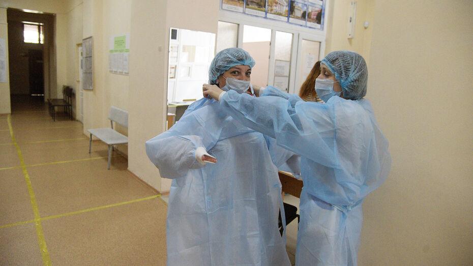 Медики получат «ковидные» выплаты еще и за сентябрь