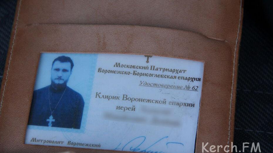 На Украине задержали пьяного водителя, представившегося священником Воронежско-Борисоглебской епархии