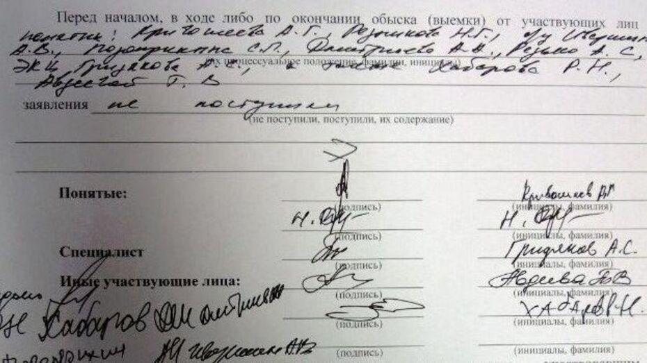 Правозащитники пожаловались в СКР на действия московских следователей