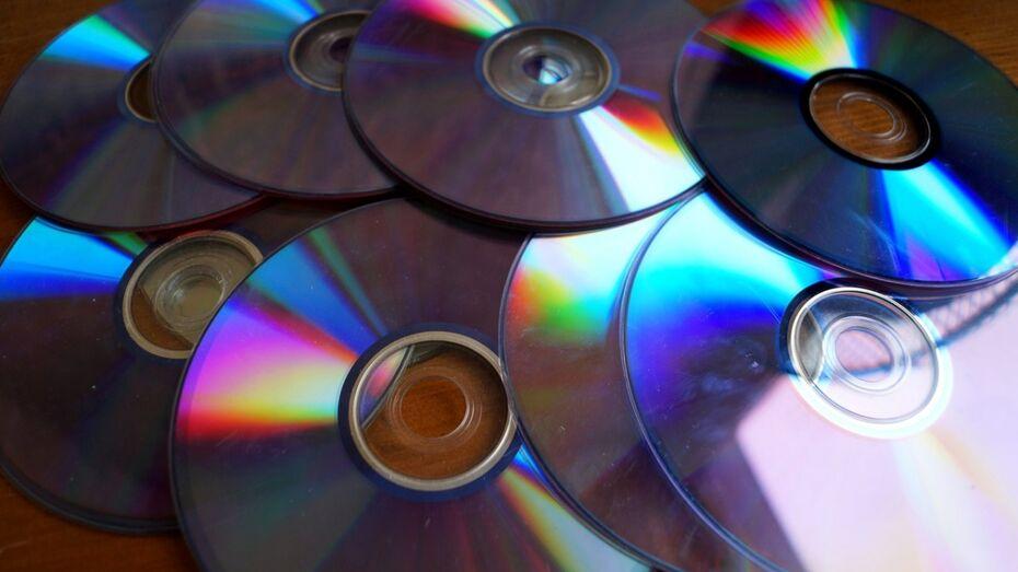 Полиция дважды накрыла павильон «пиратских» дисков в Воронеже