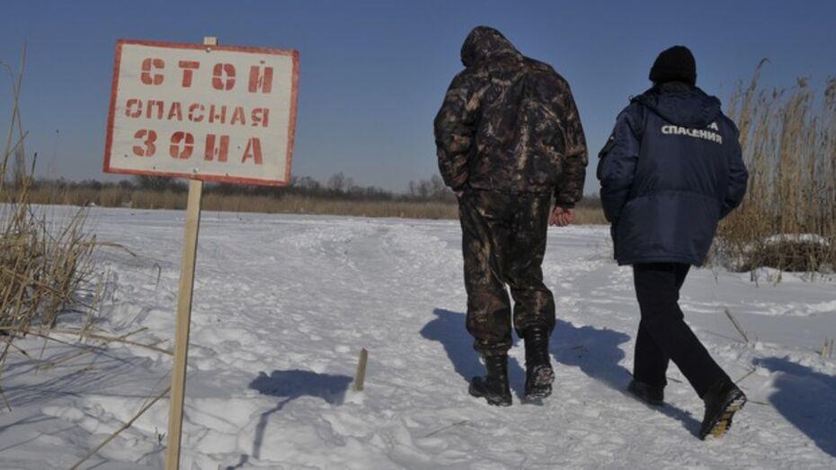 Житель Каменского района нашел на берегу Дона шесть артиллерийских снарядов