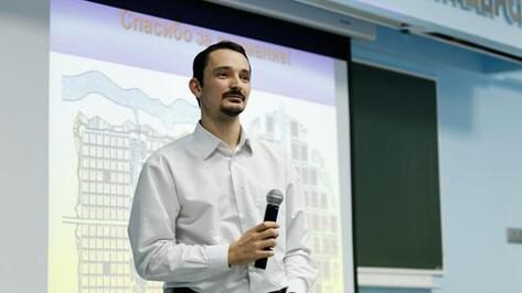 Социолог Виктор Вахштайн прочтет в Воронеже бесплатную лекцию о городских сообществах