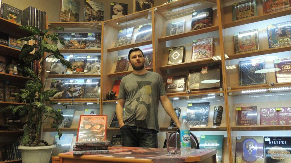 Писатель Дмитрий Глуховский в Воронеже: «Случись ядерная война – нам не поможет ничто»