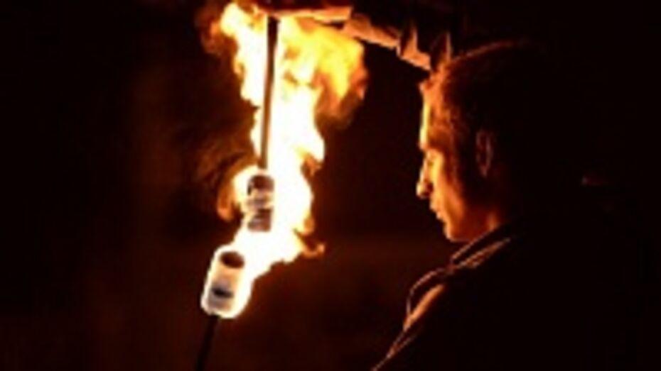 Воронежские фаерщики откроют «огненный» сезон мастер-классами