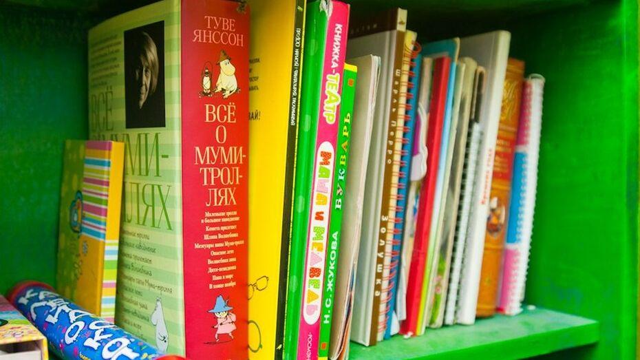 В Иркутской области из библиотек изъяли «Карлсона», «Дюймовочку» и «Колобка»