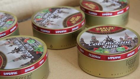 Таможенники задержали в Воронеже 15 тыс контрафактных банок для монпансье