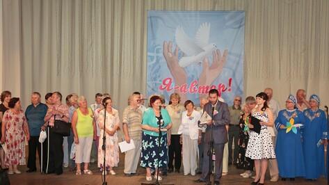 В Боброве прошел III Воронежский областной фестиваль «Я – автор»