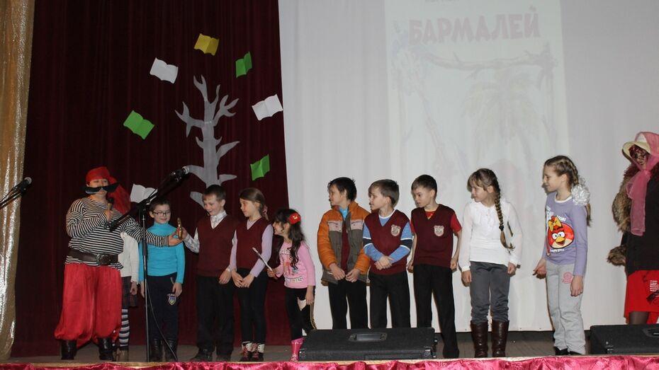 В Верхнемамонском районе состоялось открытие Недели детской книги