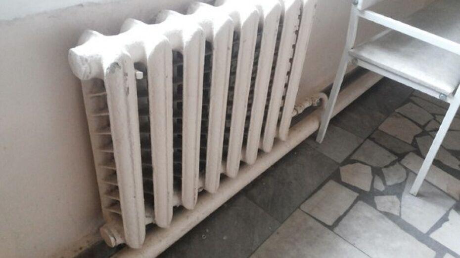 Коммунальщики рассказали, когда включат отопление в домах воронежцев