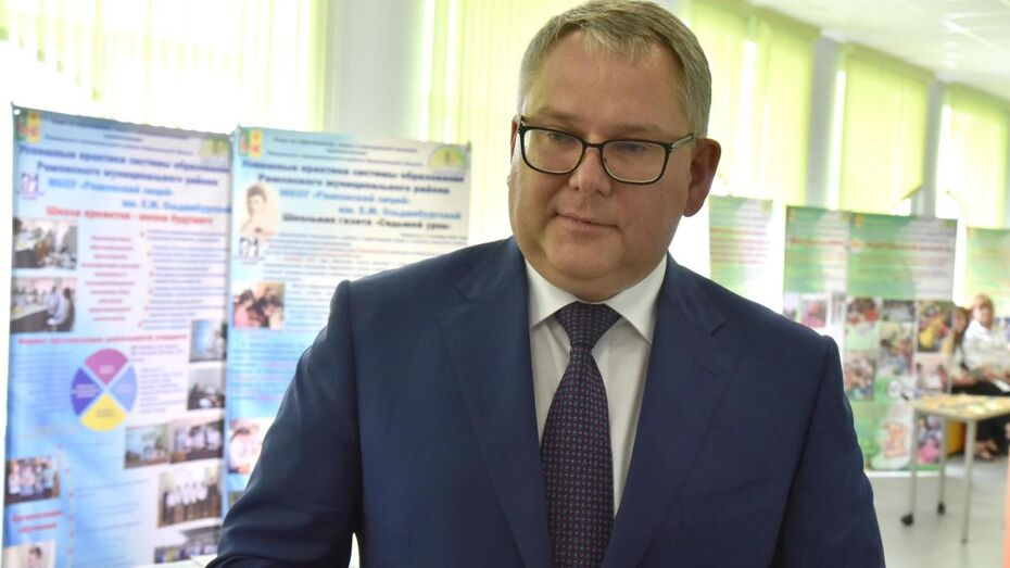 Глава воронежского департамента образования: «Продленка пока невозможна»