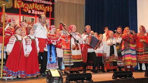 В Хохольском районе состоялся областной фестиваль фольклора и ремесел «На Казанскую»