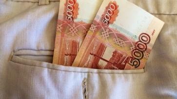 В Воронеже москвич заплатил за фитнес поддельной купюрой в 5 тыс рублей