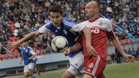 «Факел» уступил «Локомотиву» 1:2 в домашнем матче