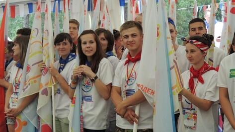 В Воронеже открылся областной молодежный форум «Молгород 2013»