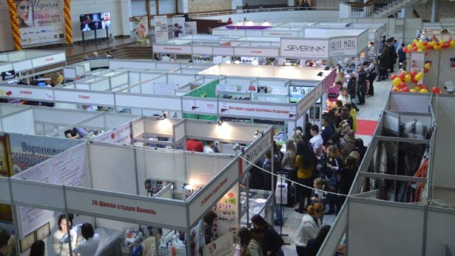 Фестиваль моды и красоты «Идеаль» пройдет в Воронеже с 18 по 20 ноября