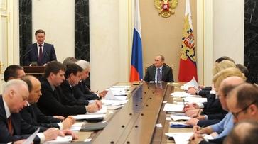 Владимир Путин призвал бороться с коррупцией изъятием имущества