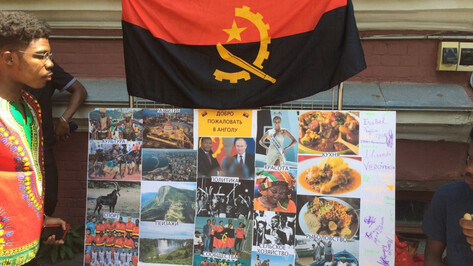 Воронежский ГУИТ отпраздновал День Африки