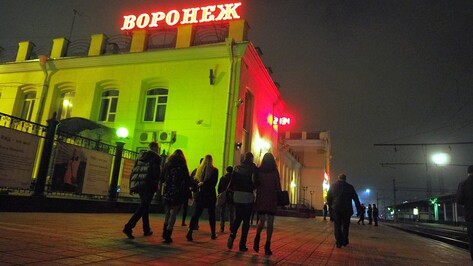 В День города из Воронежа запустят дополнительную вечернюю электричку до Графской