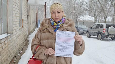 Жительница Семилук обвинила догхантеров в смерти домашней собаки