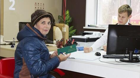 В Таловском районе впервые охотничий билет вручили женщине