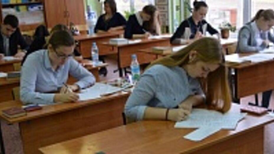 375 лискинских одиннадцатиклассников приступили к написанию итогового сочинения
