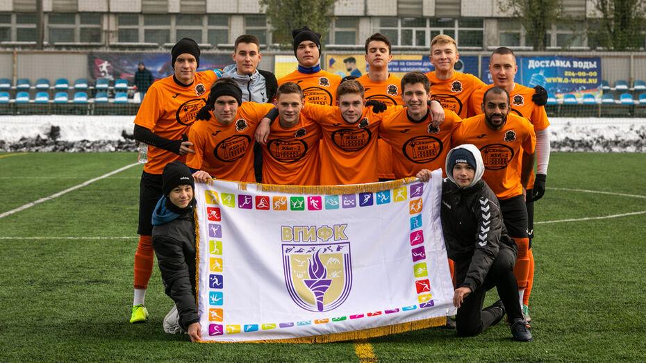 Кубок Воронежа по футболу впервые выиграли студенты