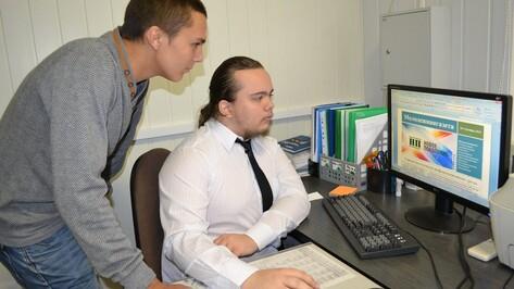Лискинские студенты стали стипендиатами правительства РФ