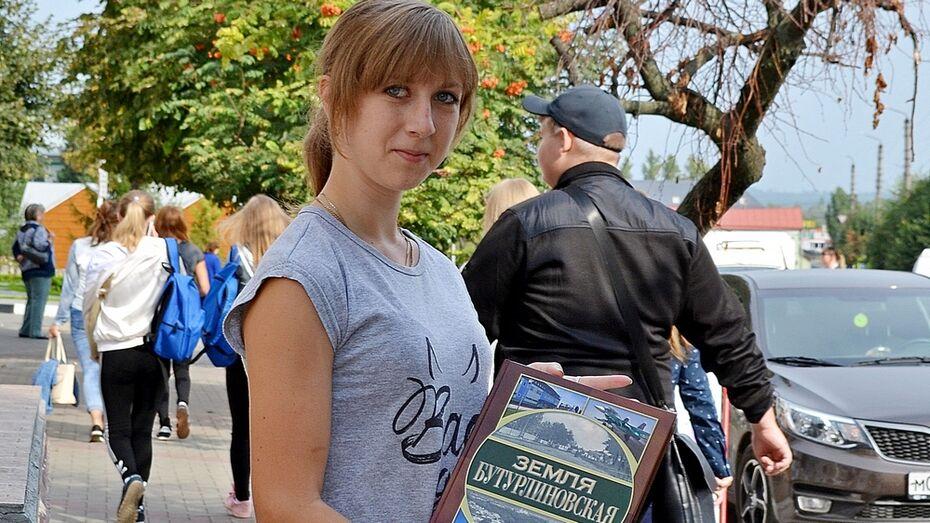 В Бутурлиновке издали книгу к 100-летию города
