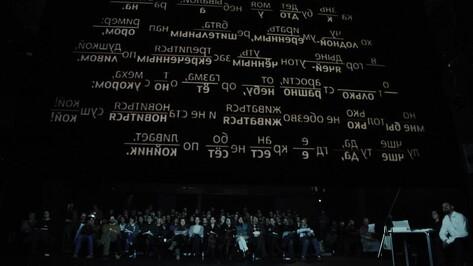 Поэтический уик-энд пройдет в Воронеже с 24 по 26 февраля