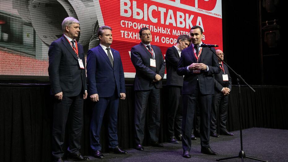 Необработанный бриллиант. Власти и эксперты обсудили генплан развития Воронежа на 20 лет