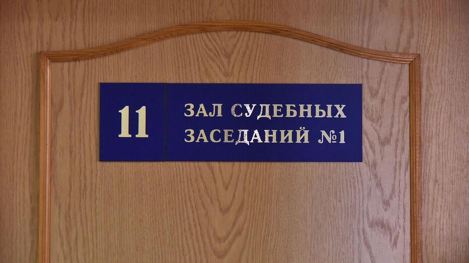 Больше 3 месяцев проведет под домашним арестом бывший доцент воронежского института ФСИН