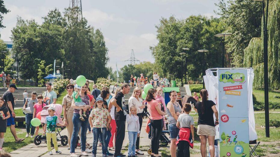 Фестиваль Fix Price прошел в воронежском парке «Алые паруса» 20 августа