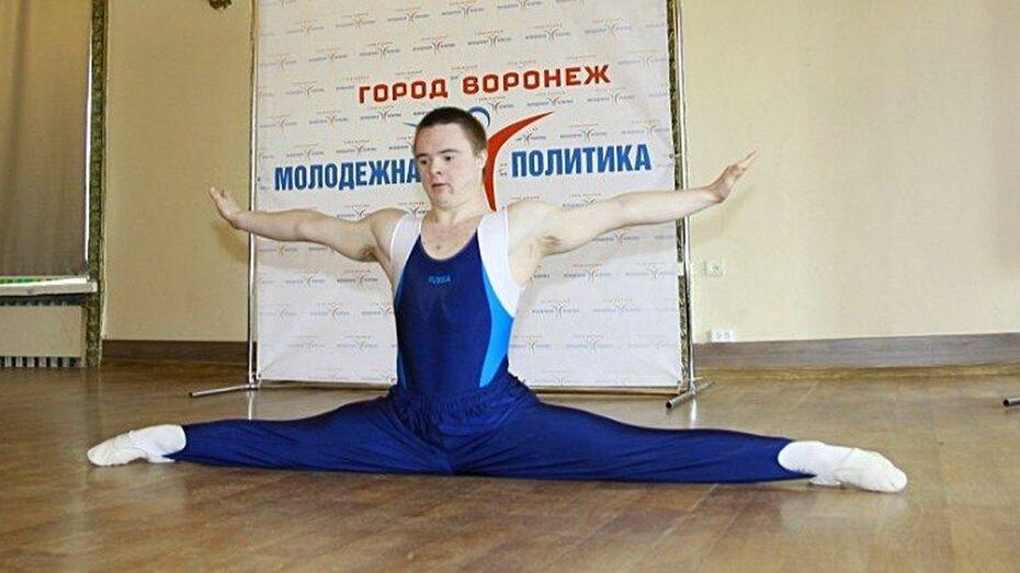 Воронежские гимнасты с синдромом Дауна выступят на Специальной Олимпиаде в США