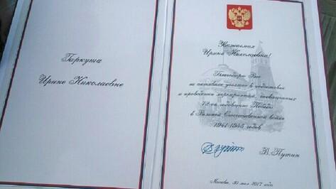Волонтер Победы из Воронежа получила благодарность от президента РФ