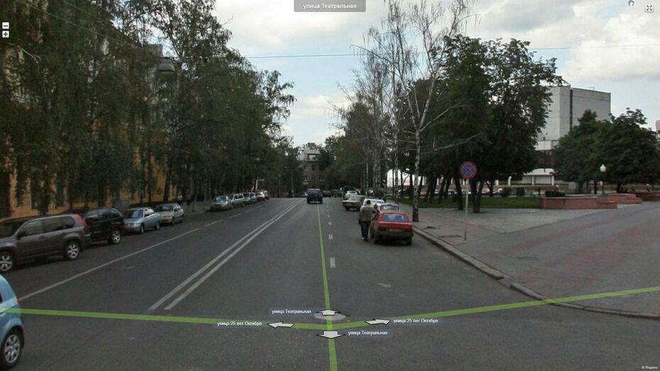 На улице Театральной в Воронеже разрешат парковаться